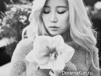 Nam Young Joo для @Star1 September 2014