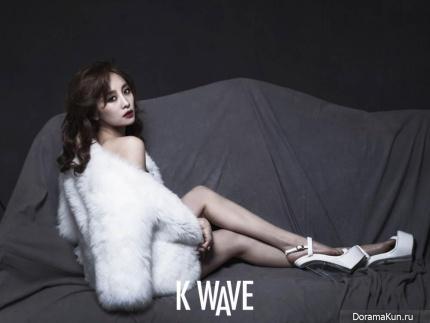 Nicole для K Wave Magazine January 2015