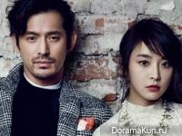 Jung Yoo Mi, Oh Ji Ho для SURE December 2014
