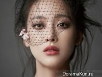 Oh Yeon Seo для Harper's Bazaar November 2014