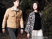 Park Bo Gum, Kim Go Eun для Nylon May 2015