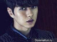 Park Hae Jin для @Star1 December 2014