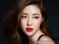 Park Han Byul для SURE October 2015