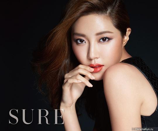Park Han Byul Image: Park Han Byul для SURE October 2015