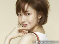 Park Min Young для Duani S/S 2015