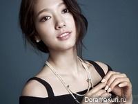Park Shin Hye для AGATHA PARIS 2014 CF Extra