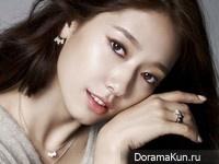 Park Shin Hye для Agatha Paris F/W 2014 Extra 2