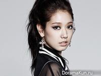 Park Shin Hye для BRUNOMAGLI F/W 2014 CF