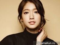 Park Shin Hye для Lotte Duty Free 2015