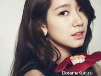 Park Shin Hye для @Star1 November 2014