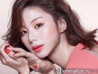 Park Soo Jin для CeCi February 2015