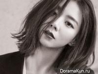 Park Soo Jin для Grazia November 2015