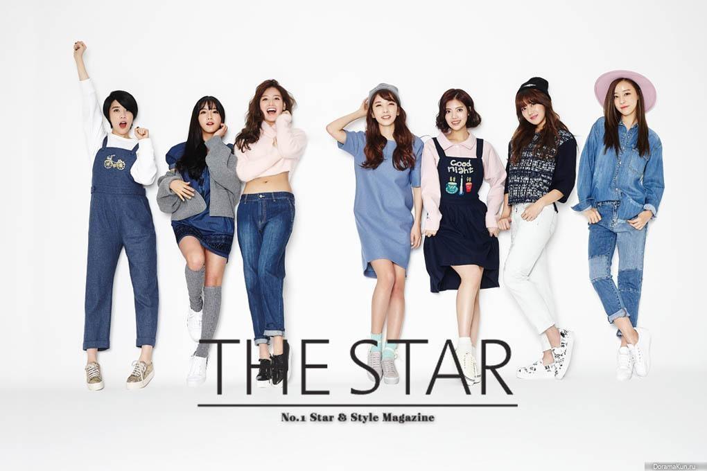 Rainbow The Star Magazine March 2015