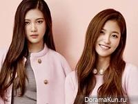 Red Velvet для Grazia September 2015 Extra