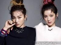 Red Velvet (Irene, Seul Gi) для Harper's Bazaar October 2014