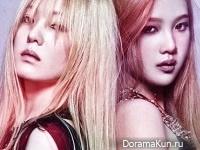 Red Velvet и др. для W Korea April 2015