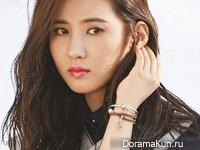 SNSD (Yuri) для Cosmopolitan November 2014 Extra