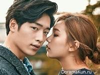 Seo Kang Joon, Lee Ho Jung для High Cut Vol. 161