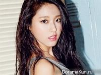 AOA (Seolhyun) для Cosmopolitan September 2015