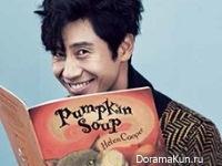 Shin Ha Kyun для The Celebrity November 2014 Extra
