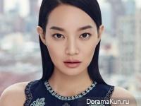 Shin Min Ah для Harper's Bazaar February 2015