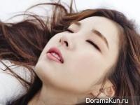 Shin Se Kyung для Allure January 2015