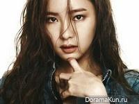 Shin Se Kyung для Guess 2014 CF