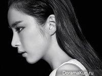 Shin Se Kyung для Harper's Bazaar September 2015 Extra