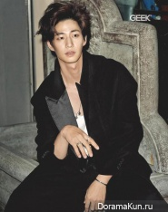 Song Jae Rim для GEEK November 2014