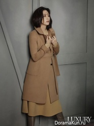 Song Yoon Ah для Georges Rech 2015 CF Extra