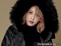 Sooyoung (SNSD) для Vogue September 2015