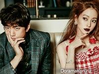 Han Ye Seul, Sung Joon для Cosmopolitan December 2015