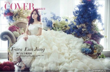 Eunjung (T-Ara) для Wedding21 2015