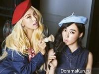 Tiffany (SNSD), Bora (Sistar) для Cosmopolitan September 2015