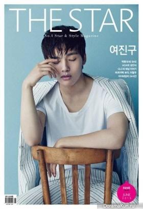Yeo Jin Goo для The Star June 2015