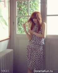 Yoon Eun Hye для Vogue April 2015