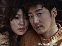 Yoon Kye Sang, Han Ye Ri для Cosmopolitan December Korea 2015