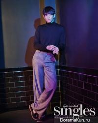 Yoon Kyun Sang для Singles November 2015