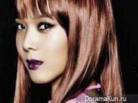 MFBTY (Yoon Mi Rae, Tiger JK, Bizzy) для WondaLand