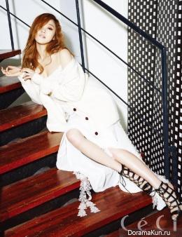 Lee Sung Kyung, Yoon Park для Ceci February 2015