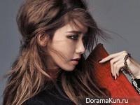 Yoona (SNSD) для Grazia September 2015