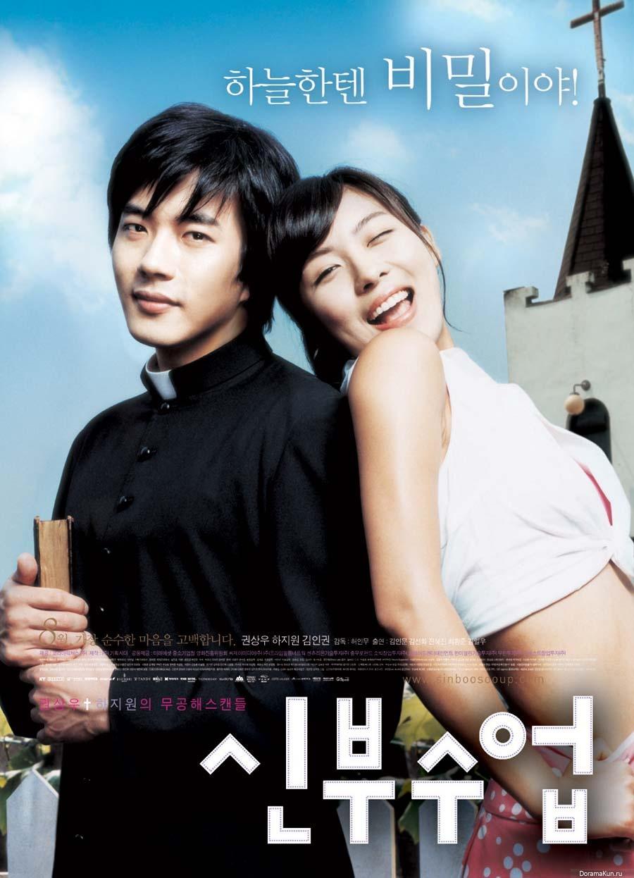 фильмы корея