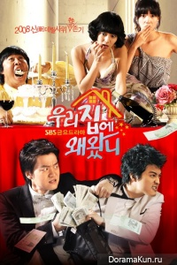 http://doramakun.ru/thumbs/users/7581/Dorama/06/Why-Did-You-Come-To-Our-House-200.jpg