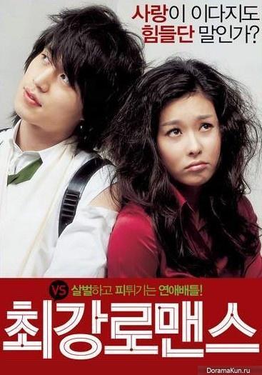 Прекрасная пара / The Perfect Couple [2007] - Смотреть On-Line