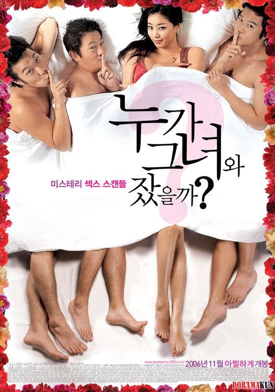Сексуальные корейские фильмы фото 262-759