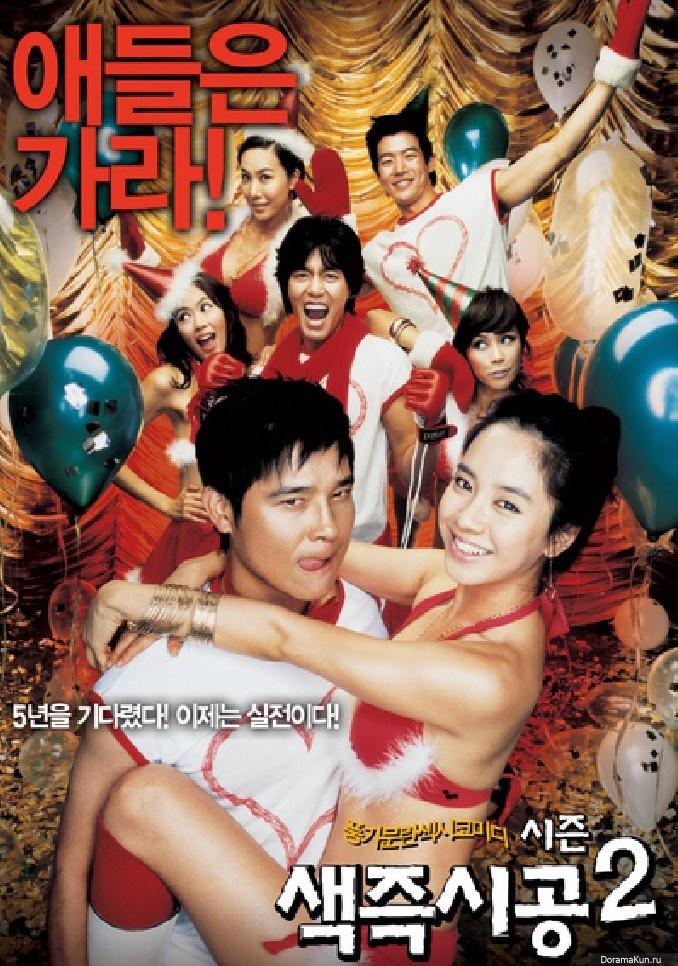 Сексуальные корейские фильмы фото 262-478