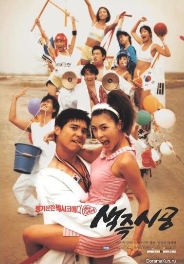 Сексуальные корейские фильмы фото 262-278