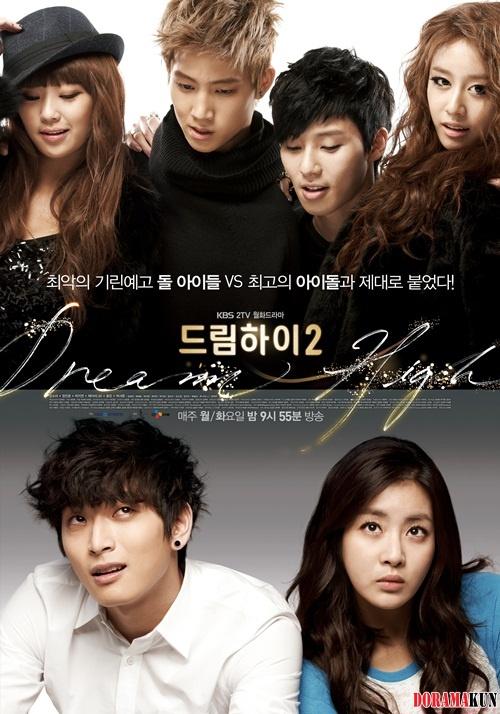 Скачать mp3 корейский сериал мечтатели