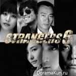 Strangers 6 - OST