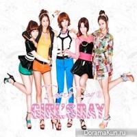 Girl's Day – Everyday II